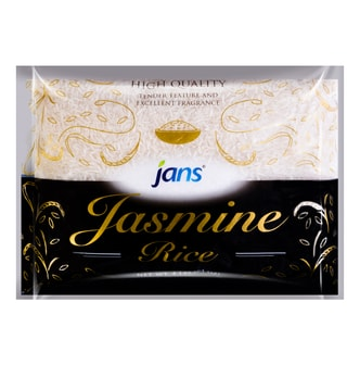 JANS Jasmine Rice 64oz