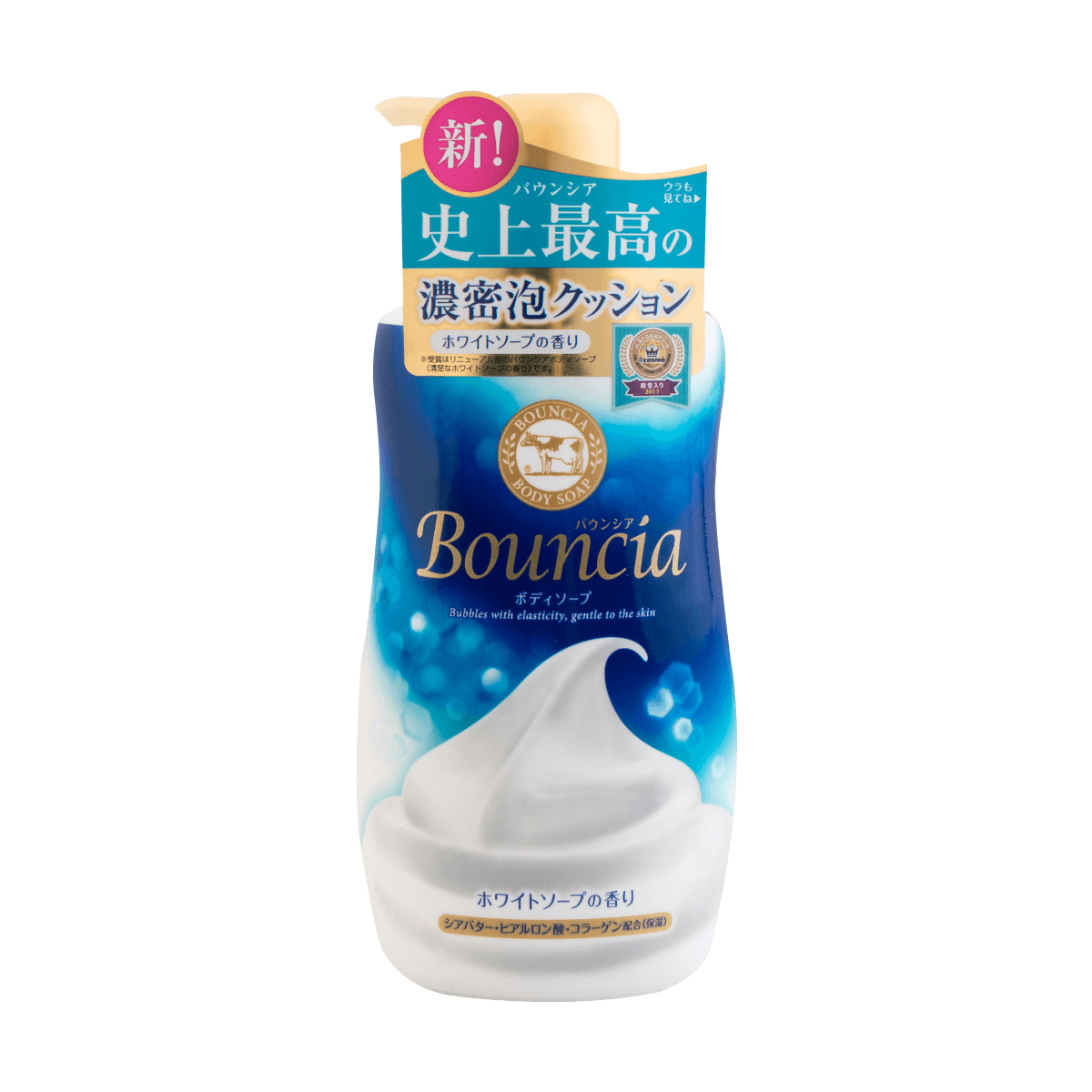 Yamibuy.com:Customer reviews:COW BOUNCIA Body Wash 500ml @Cosme Award No.1