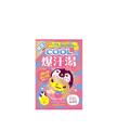 日本 BISON 限定Cool系列爆水柚蜜桃香味爆汗汤生姜发汗暖身入浴剂泡澡浴盐暴汗汤  60g