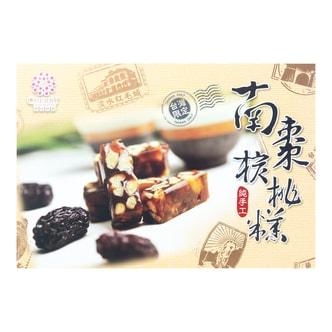 台湾樱桃爷爷 南枣核桃糕 350g