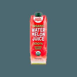 Organic Watermelon Juice 33.8fz