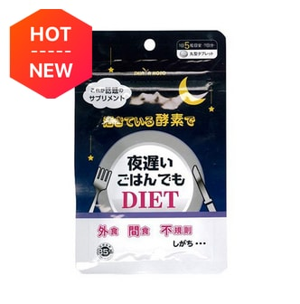 SHINYAKOSO NIGHT DIET Enzyme 35 Tablets