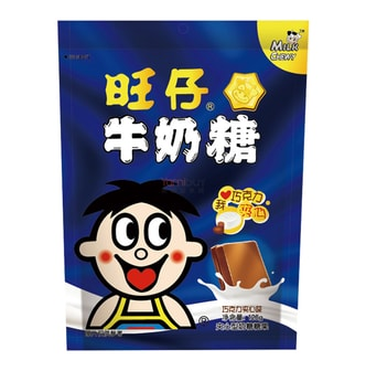 WANT WANT Hot-Kid Milk Chewy Candy Chocolate Flavor 126g