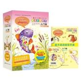 儿童英语启蒙分级绘本·我爱自然拼读-入门级(含16册图书 1张CD 1本亲子阅读手册)