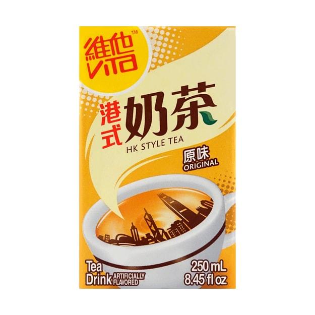 商品详情 - 香港VITA维他 港式奶茶 250ml 6支装 - image  0