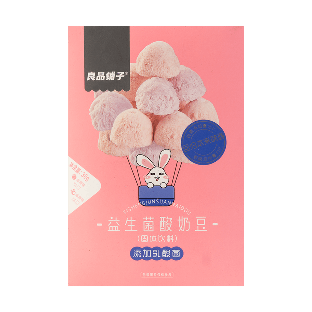 Product Detail - BESTORE Yogurt Beans 30g - image 0