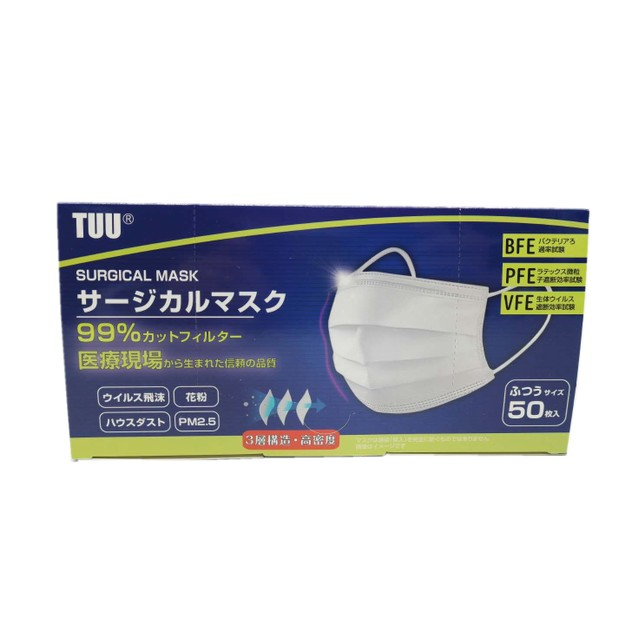 Product Detail - TUU SURGICAL Mask  50Sheets - image 0