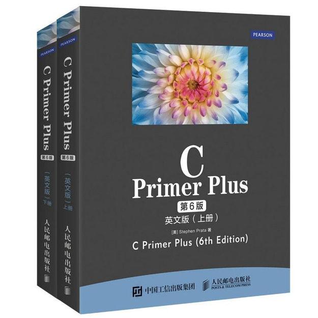 商品详情 - C Primer Plus(第6版 英文版 套装上下册) - image  0