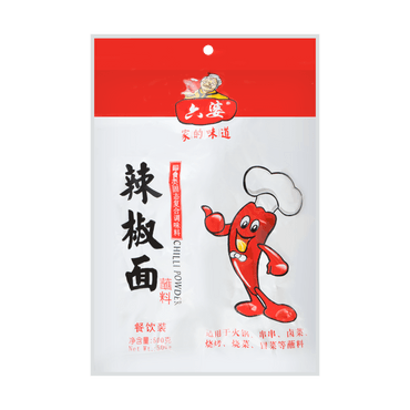 LIUPO Chili Powder 500g