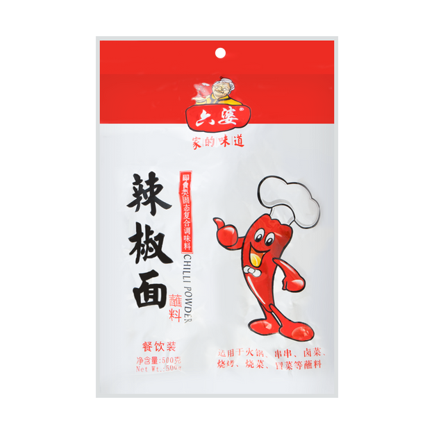 Product Detail - LIUPO Chili Powder 500g - image 0