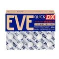 【日本直邮】日本白兔制药 EVE QUICK 头痛药DX  40粒 加强快速版