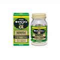 [日本直邮]日本KOWA兴和制药胃肠药修复胃黏膜胃酸解酒油脂消化胃药300粒