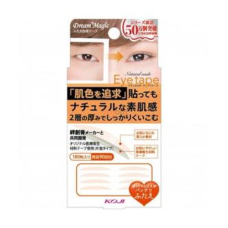 日本KOJI蔻吉 单面型双眼皮贴 透明 180枚入