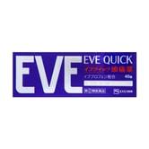 EVE Quick Headache Medicine 40tablets