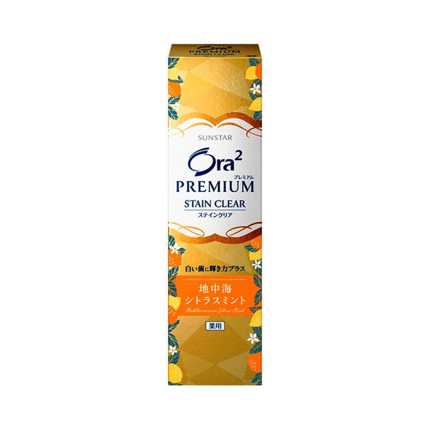 商品详情 - Ora2 皓乐齿||去渍牙膏:地中海柑橘薄荷味||100g - image  0