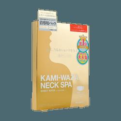KAMI-WAZA Neck Spa Sheet Mask for Neck 3pcs