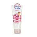 日本 WAKODO 和光堂 面霜婴儿润肤乳液儿童宝宝护肤霜 60g