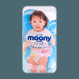 日本MOONY尤妮佳 婴儿尿不湿拉拉裤 女宝宝专用 XL号 12-22kg 38片入