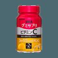 UHA 味觉糖||提高免疫力美白维生素C软糖||柠檬味 30日量 60粒/瓶