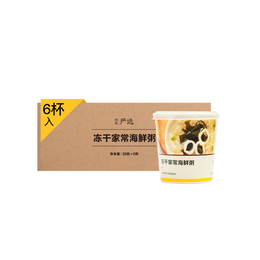 YANXUAN Freeze-dried Porridge 37g*6Pcs