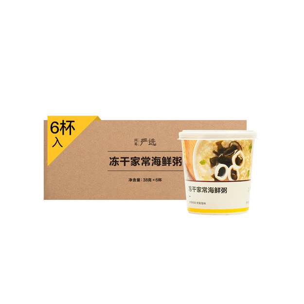 Product Detail - YANXUAN Freeze-dried Porridge 37g*6Pcs - image 0