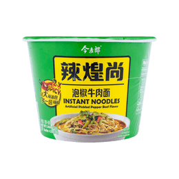 Artificial Pickled Pepper Beef Flavor 153g
