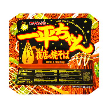 Ippei-chan Yakisoba Japanese Style Noodles with Mustard Mayonnaise 134g