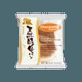 【全美最低价】日本D-PLUS 天然酵母持久保鲜面包 巧克力味 80g