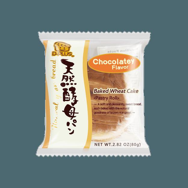 商品详情 - 【全美最低价】日本D-PLUS 天然酵母持久保鲜面包 巧克力味 80g - image  0