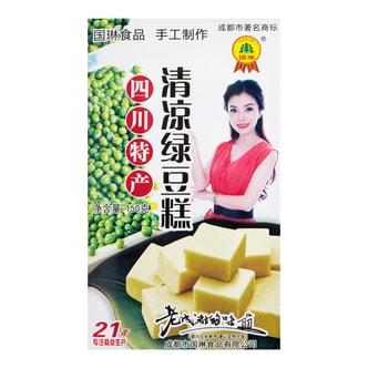 国琳 清凉绿豆糕 150g 成都特产