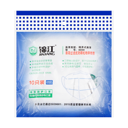 Jinjiang  8000 Model KN95 New Folding Respirator Seven Layers Of Protection 10pcs (2 types randomly sent)