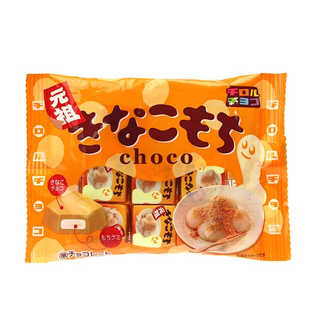 Product Detail - MEIJI Soybean Rice cake Chocolate - image 0