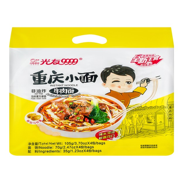 Product Detail - GUANGYOU Spicy Hot Noodles Artificial Beef Flavor 420g - image 0