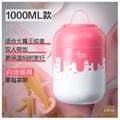 中国直邮  hello焖烧杯大号不锈钢保温桶焖烧罐学生儿童保温饭盒 草莓慕斯1000ml