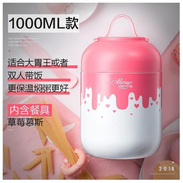 商品详情 - 中国直邮  hello焖烧杯大号不锈钢保温桶焖烧罐学生儿童保温饭盒 草莓慕斯1000ml - image  0