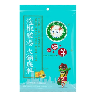 LITTLE SHEEP Hot Pot Soup Base Pickled Pepper Flavor 280g