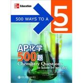 新东方·AP化学500题