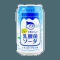 日本ITOEN伊藤园 柠檬乳酸菌汽水 350ml
