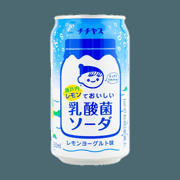 Product Detail - ITOEN Lemon Lactobacillus Soda 350ml - image 0