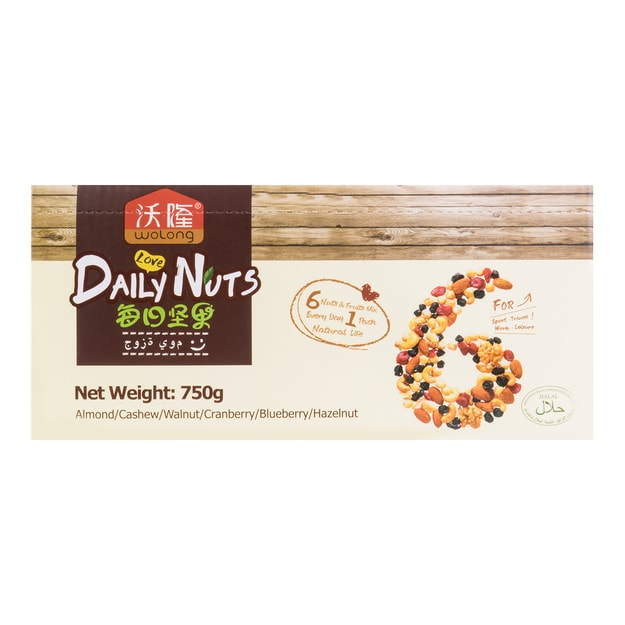 Product Detail - WOLONG Daily Nuts 30 Day for Adults 750g - image 0