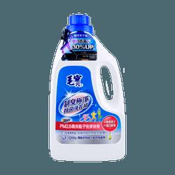 毛宝制臭极净抗菌 PM2.5 洗衣精 2200g