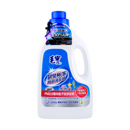 Maobao Fast Clean & Stink Laundry Detergent 2200g