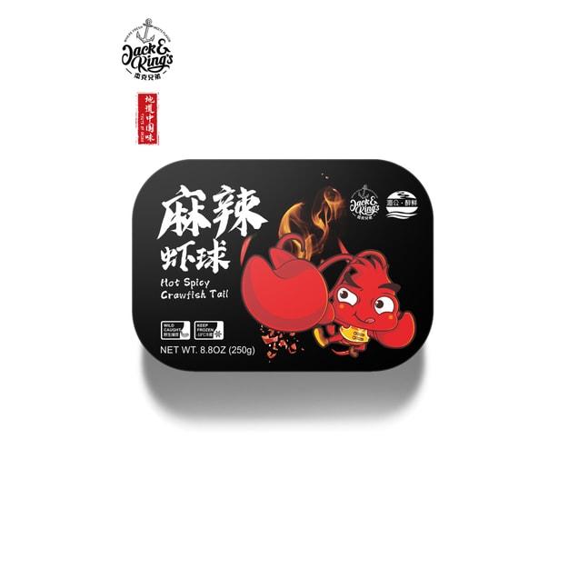 商品详情 - 地道中国味 麻辣虾尾 250g - image  0