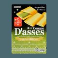 日本SANRITSU三立 D'ASSES宇治抹茶夹心饼干 12枚入 期间限定 包装随机发