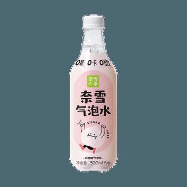 【0糖0脂0卡】【网红饮料】奈雪の茶 奈雪气泡水 白桃味 500ml