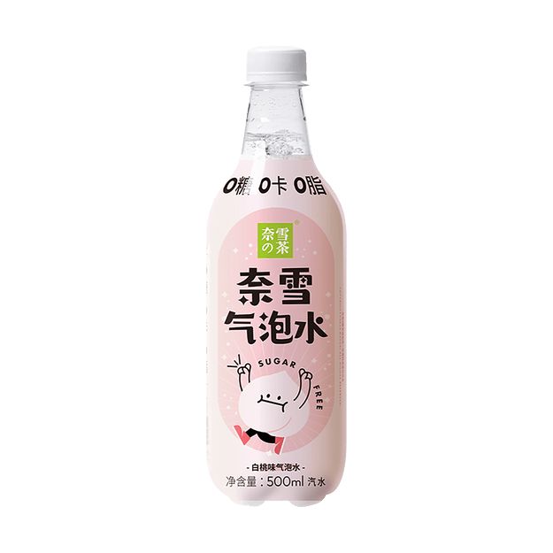 Product Detail - Sparkling Water Peach Flavor 500ml - image  0