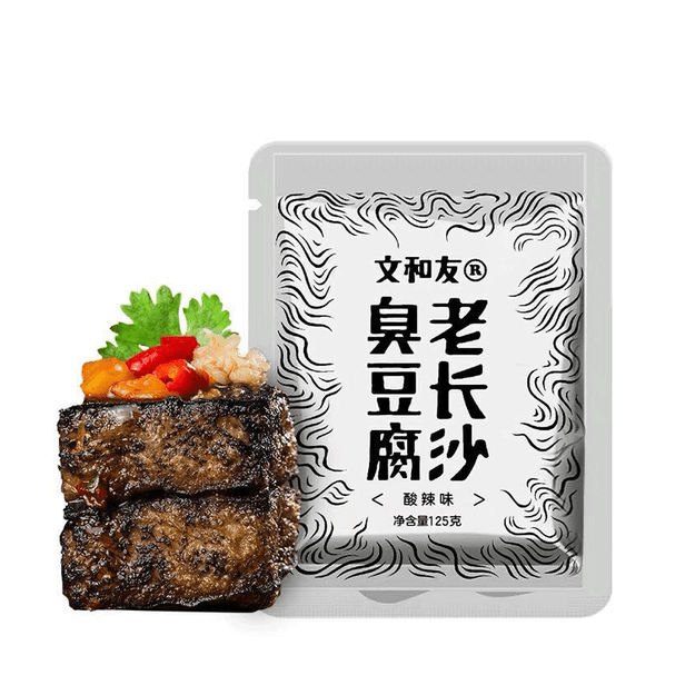 Product Detail - WENHEYOU Stinky tofu Sour and Hot Flavor 120g - image 0