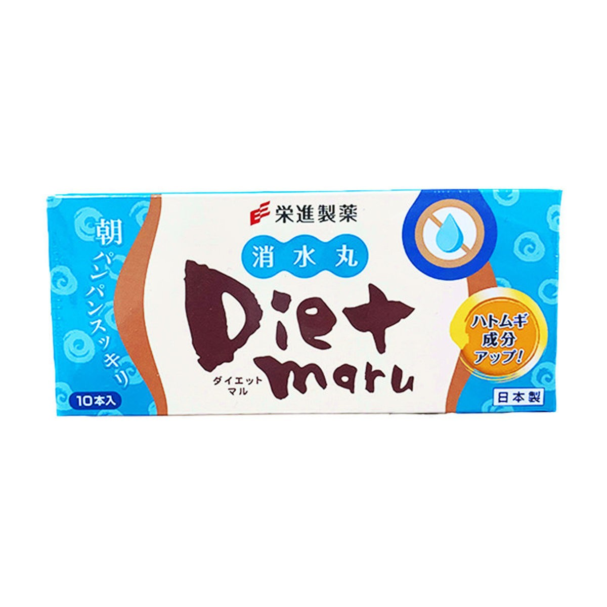 日本荣进制药 DIET MARU 消水丸 排毒养颜去水肿 10包入 100g 怎么样 - 亚米网