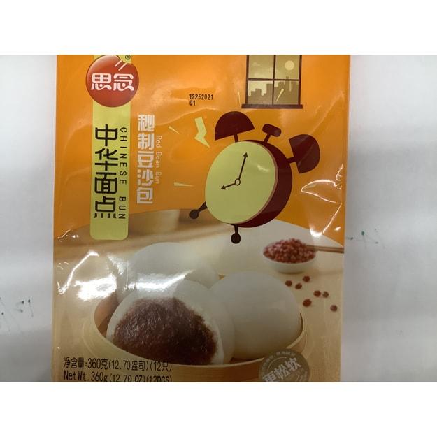 商品详情 - 思念 秘制豆沙包 360克/12个 - image  0