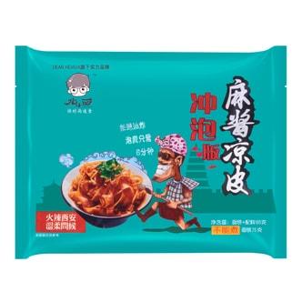 Cold Noodle Sesame Flavor 185g